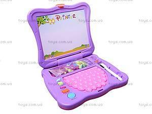 Игрушечный ноутбук с буквами, BB91B, фото