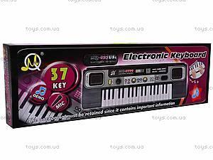 Игрушечный орган с микрофоном, MQ827USB, купить