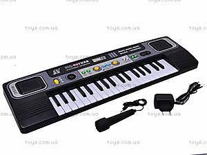 Игрушечный орган с микрофоном, MQ827USB, цена