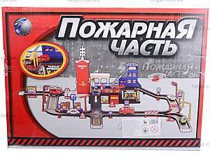 Игрушечный паркинг «Пожарная часть», 5513-29, toys.com.ua