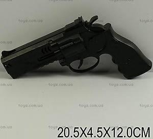 Игрушечный пистолет, 1020-1
