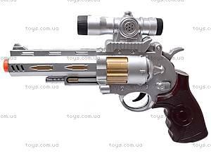Игрушечный пистолет для мальчика, K888-9, купить