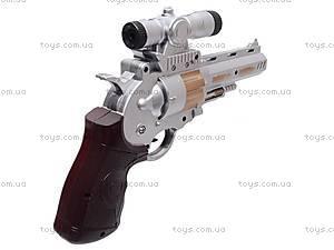Игрушечный пистолет для мальчика, K888-9, фото