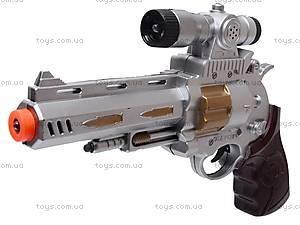 Игрушечный пистолет для мальчика, K888-9, отзывы