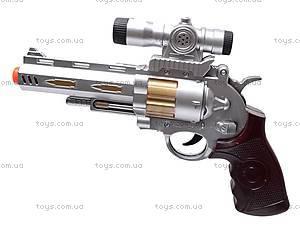 Игрушечный пистолет для мальчика, K888-9, цена