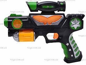 Игрушечный пистолет для мальчиков , 3302