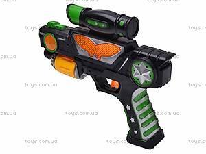 Игрушечный пистолет для мальчиков , 3302, купить