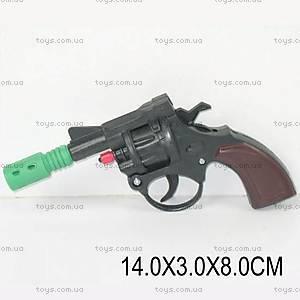 Игрушечный пистолет, для пуль-пистонов, TKP-007-4