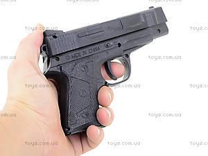 Игрушечный пистолет MP45, MP45E, купить