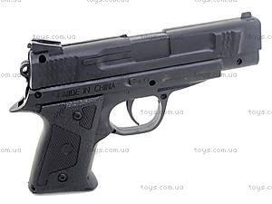 Игрушечный пистолет MP45, MP45E, цена