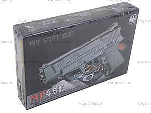 Игрушечный пистолет MP45, MP45E