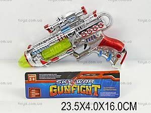 Игрушечный пистолет, музыкальный, 666A