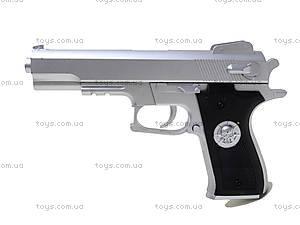 Игрушечный пистолет на пулях, 0126-2, отзывы