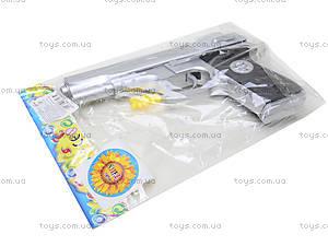 Игрушечный пистолет на пулях, 0126-2