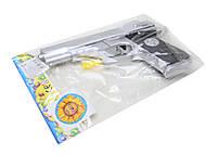 Игрушечный пистолет на пулях, 0126-2, купить