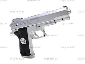 Игрушечный пистолет на пулях, 0126-2, цена