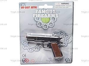 Игрушечный пистолет под пистоны, 2086BC