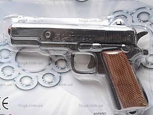 Игрушечный пистолет под пистоны, 2086BC, купить