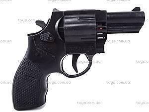 Игрушечный пистолет с фонариком, 7711A, цена