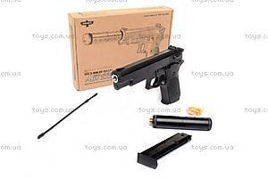 Игрушечный пистолет, с глушителем и пулями, K6A