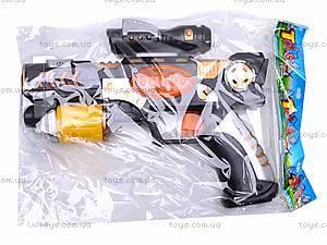 Игрушечный пистолет с лазером, 025-1, игрушки