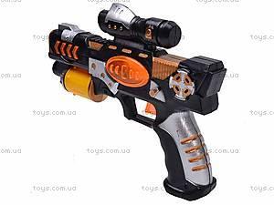 Игрушечный пистолет с лазером, 025-1, детские игрушки