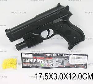 Игрушечный пистолет, с лазером, P192A