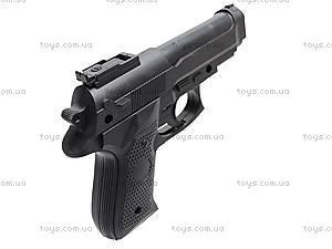 Игрушечный пистолет с набором пуль, 231-1, отзывы