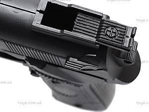 Игрушечный пистолет с набором пуль, 231-1, магазин игрушек