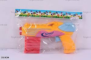 Игрушечный пистолет, с присосками, 3858-1