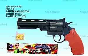 Игрушечный пистолет, с пульками, 705