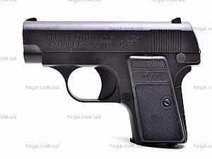 Игрушечный пистолет с пульками, M71A-1