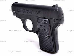 Игрушечный пистолет с пульками, M71A-1, купить