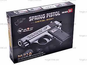 Игрушечный пистолет с пульками, M71A-1, фото