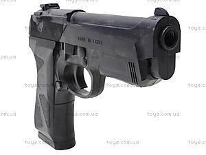 Игрушечный пистолет с пульками, детский, MP900, игрушки