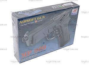 Игрушечный пистолет с пульками, детский, MP900