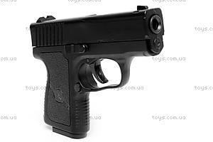 Игрушечный пистолет, с пулями, 9139, отзывы