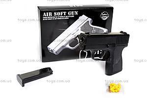 Игрушечный пистолет, с пулями, 9139