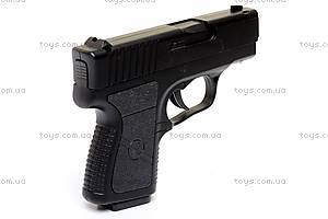 Игрушечный пистолет, с пулями, 9139, цена