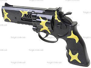 Игрушечный пистолет с трещоткой, 1023-1, отзывы