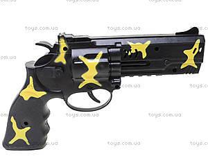 Игрушечный пистолет с трещоткой, 1023-1, игрушки