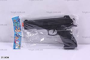 Игрушечный пистолет Shoot, 285