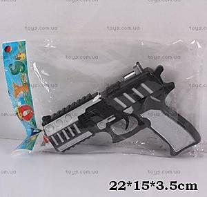 Игрушечный пистолет, со звуковым эффектом, 6312A-2