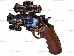 Игрушечный пистолет-трещётка, GT3368, отзывы