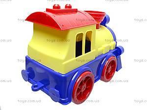 Игрушечный поезд, , фото