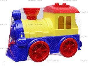 Игрушечный поезд,