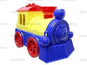 Игрушечный поезд, , toys