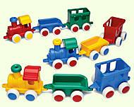 Игрушечный поезд для детей, 1174, отзывы