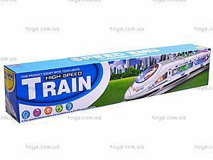 Игрушечный поезд на батарейках, 158, фото