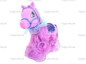 Игрушечный пони «My lovely pony», 2016-1, купить